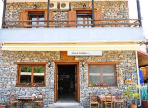 Hostels e Albergues - Guesthouse Syntrofia