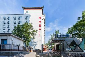 Joy Inn & Suites Beijing
