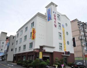obrázek - Jeju Olleh Hotel