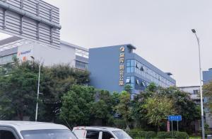 Shenzhen Qihui Apartment Hotel(Longhua)