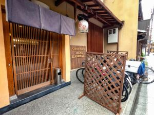 Gion Kyoto Miyagawacyo Guesthouse HANAKANZASHI