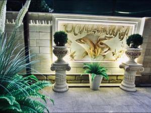 Мини-отель Романтика