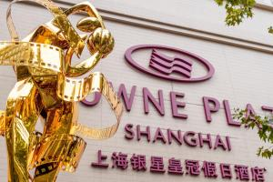 Crowne Plaza Shanghai, an IHG Hotel