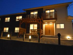 Field Hakone Resort