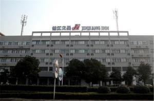 Jinjiang Inn - Economic Development Wujiang