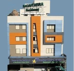 Auberges de jeunesse - Hotel Ragavendra Residency