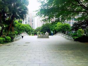 Jinshuiwan Realm Apartment