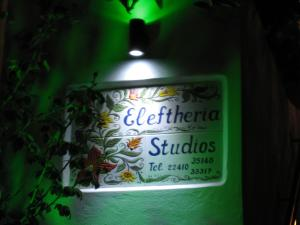 Eleftheria Lindian Studios II