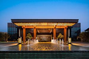 Yanqi Hotel, Managed by Kempinski