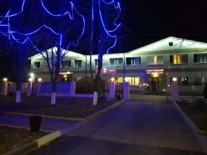 Отель Парк отдых