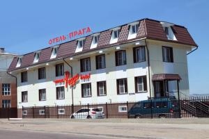 Praga Hotel - Ulan-Ude