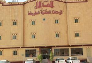 Al Dalal Palace 2