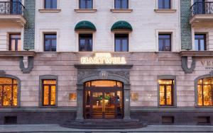 Hartwell Hotel Москва