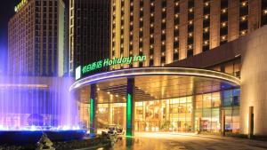 Holiday Inn Nantong Oasis International, an IHG hotel