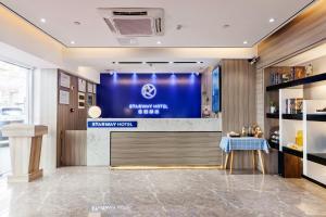 Rest Hotel Enjoy (Xiamen Zhong..