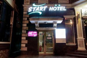 START Hotel Stavropolskaya