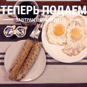 Гостиница Алые Паруса, Киров