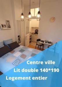 Le Galope, Appartement centre Compiègne