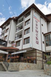 Hotel Uzunski - Smolyan