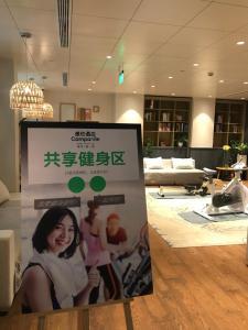Campanile Shanghai Jing An