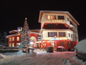 Hotel Kiparis Alfa - Smolyan