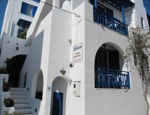 Alkion Studios, Apartmány  Naxos Chora - big - 1