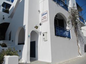 Alkion Studios, Apartmány  Naxos Chora - big - 28