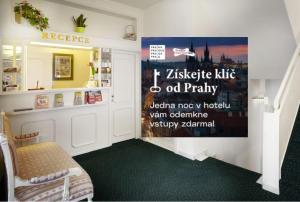 Недорогие гостиницы с завтраком в Праге