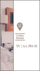 Costas Rooms Aegina Greece
