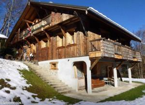 Appartement Chalet Nerboux - Hotel - Morillon