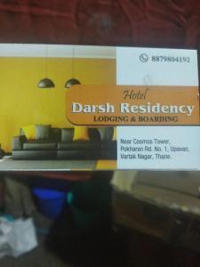 Hotel Darsh Residency