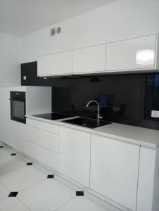 Apartament Coco 39 The Lux