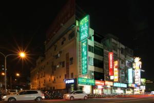 Auberges de jeunesse - Tong Bing Express