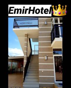 Гостевой дом ЭМИР