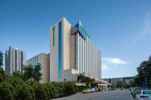 Holiday Inn Baoji Central