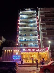 JEWEL Inn El Bakry Hotel
