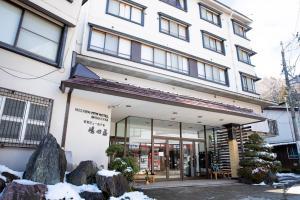 Nozawa View Hotel Shimataya - Accommodation - Nozawa Onsen