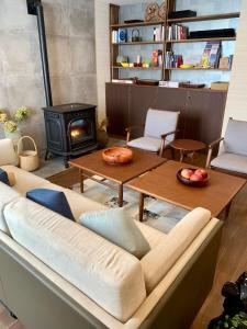 Residence Yasushi - Hotel - Nozawa Onsen