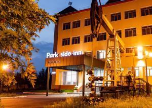 PARK SIDE inn