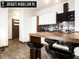 Aparts Wroclaw Promenady Wrocławskie