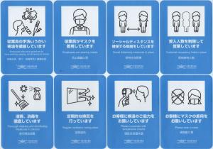 JPRESERVE KyotoBase, Case vacanze  Kyoto - big - 43