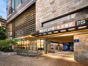Mercure Fuzhou Downtown