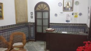 Pensión Bailén, Vendégházak  Sevilla - big - 16