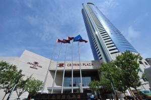 Crowne Plaza Xi'an, an IHG Hot..