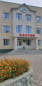 Hostel IGMAN