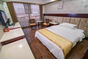Yuanfeng Business Hotel