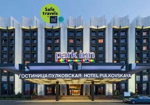 Отель Парк Инн Пулковская