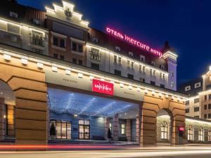 MERCURE Rosa Khutor Hotel - Estosadok