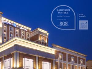 Radisson Blu Hotel Jeddah, Al ..