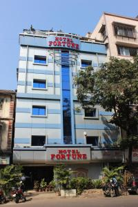 Hotel Fortune - Mumbai